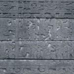 Zwei Basreliefs am südlichen Ballspielplatz von El Tajin. Das obere zeigt die Weihe eines Ballspielen und das untere die Opferung des Unterlegenen in diesem göttlichen Spiel. Kultur der mittleren Golfküste Tajin-Kultur. Etwa 7. bis 10. Jahrhundert. El Tajin, Veracruz